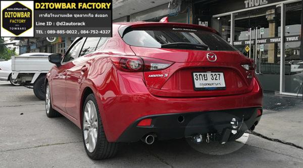 ชุดลากเรือ Mazda 3 รถเก๋ง ชุดลากพ่วง มาสด้า 3 คานลากเรือ mazda 3 เทรลเลอร์ รถเก๋ง mazda 3 กันชนลากพ่วง รถเก๋ง มาสด้า ลากได้ 750 KG