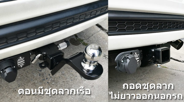 ชุดหัวลาก pajero sport สามารถ ถอดเข้าออกได้ด้วยการปลดสลัก ปริ้น lock