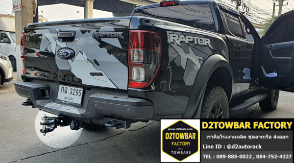 หูลากรถ Ford Raptor ชุดลากหัวบอล ฟอร์ด แร็พเตอร์ หางลากพ่วง Ford Raptor คานลากเรือ ฟอร์ด แร็พเตอร์ คานลากเรือ มือสอง Ford Raptor