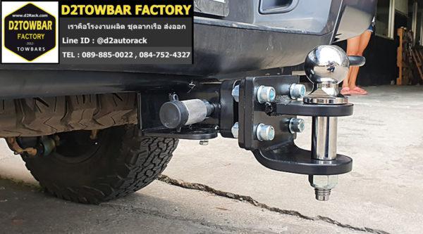towbar hitch Ford Raptor หูลากเรือ ฟอร์ด แร็พเตอร์ ห่วงลากจูง Ford Raptor ปากนกแก้ว ลาก รถ ฟอร์ด แร็พเตอร์ หัวบอลลากเรือมือสอง Ford Raptor