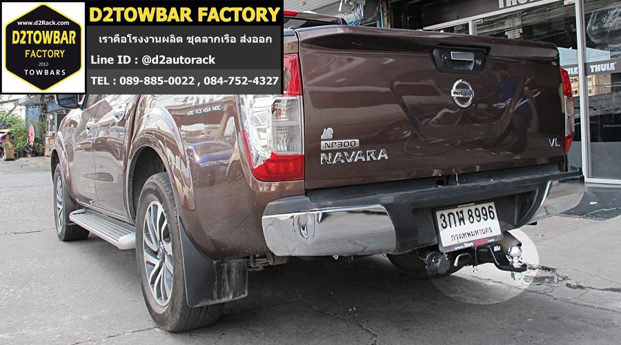 กันชนลากพ่วง กระบะ Nissan Navara ตะขอลากลัง นิสสัน นาวารา หางลาก tow bar Nissan Navara หางลากแม็คโครมือสอง นิสสัน นาวารา