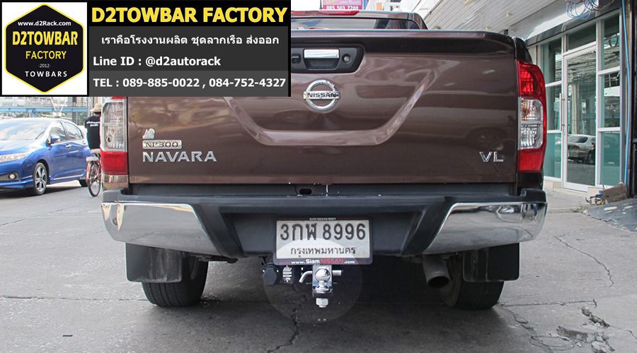 ชุดลากพ่วง ( hook joint ) Nissan Navara หางลาก รถพ่วง นิสสัน นาวารา หางลากเทเลอร์ Nissan Navara เทรลเลอร์ลาก มอเตอร์ไซค์ นิสสัน นาวารา