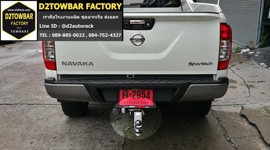 อุปกรณ์ ลาก พ่วง Nissan Navara เท เลอ ร์ ลาก เรือ นิสสัน นาวารา อุปกรณ์เทรลเลอร์ ลากเรือ Nissan Navara หูลากเรือ นิสสัน นาวารา ชุดลากเรือมือสอง Nissan Navara
