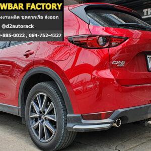 ชุดลากเรือ Mazda CX-5 ชุดลากพ่วง มาสด้า ซีเอ็กซ์-5 หัวบอลลากเรือ Mazda CX-5 เทรลเลอร์ลาก มาสด้า ซีเอ็กซ์-5 ชุดลากเรือมือสอง Mazda CX-5 หางลากมือสอง มาสด้า ซีเอ็กซ์-5