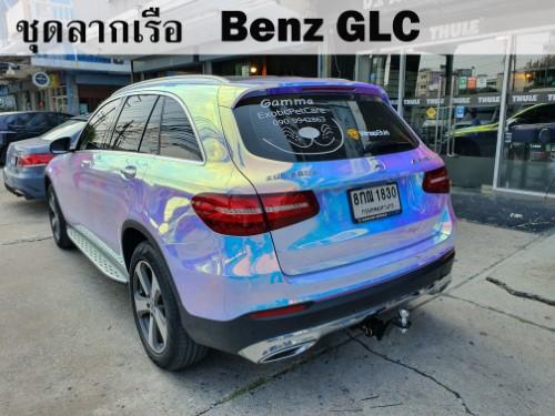 ชุดลากเรือ Benz GLC ชุดลากพ่วง เบนซ์ glc