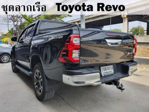 ชุดลากเรือ Toyota Revo ลากพ่วง โตโยต้า รีโว่