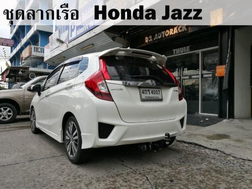 ชุดลากเรือ Honda Jazz ลากพ่วง ฮอนด้า แจ๊ส
