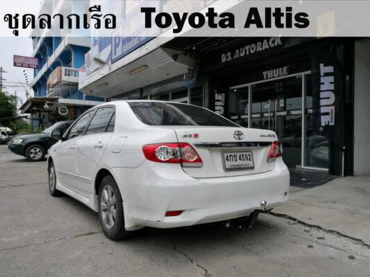 ชุดลากเรือ Toyota Altis ชุดลากพ่วง อัลติส