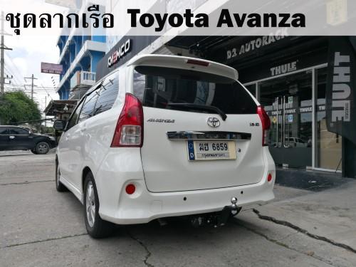 ชุดลากเรือ Toyota Avanza ชุดลากพ่วง อแวนซา