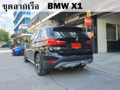 ชุดลากเรือ BMW X1 ชุดลากพ่วง บีเอ็ม x1