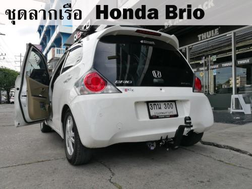 ชุดลากเรือ Honda Brio ลากพ่วง ฮอนด้า บริโอ้