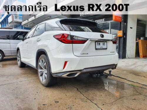 ชุดลากเรือ Lexus 200t ชุดลากพ่วง เล็กซัส 200t
