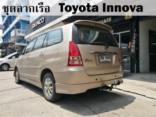 ชุดลากเรือ Toyota Innova ชุดลากพ่วง อินโนว่า